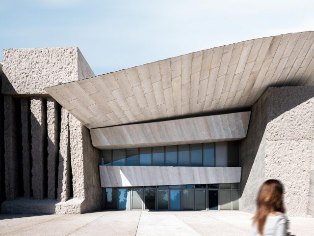 Magma Art & Congress Centre - Tenerife, Spanje - Architectuurfotograaf Chiel de Nooyer
