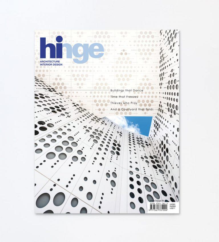 Publicatie architectuur clubgebouw watersportvereniging door architectuurfotograaf, in Magazine uit Hongkong